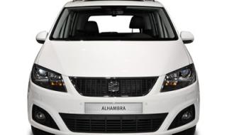 Seat Alhambra Style Neuwagen